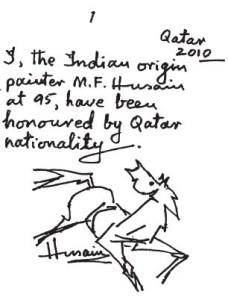 hussain qatar nationality
