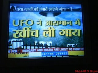 India TV news of a UFO beaming up a cow