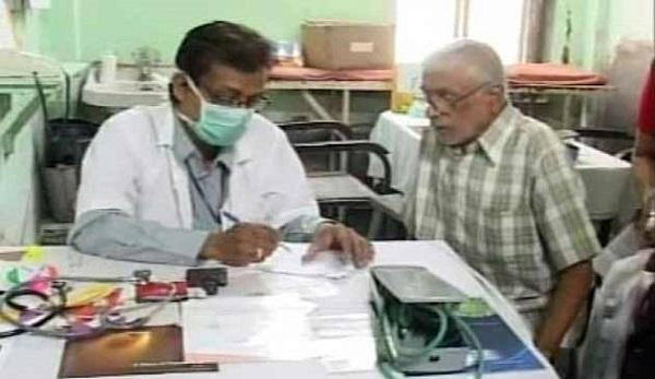 Mumbai public health