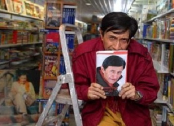 Dev Anand - Romancing with life
