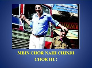 The chindhi chor conductor