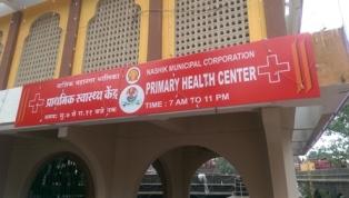 Health centre at Nashik
